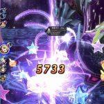 真珠姫ルゥルゥ ハードで捕獲作戦!インプの3連続の雷ダメージでアイアンファシアを初ゲット
