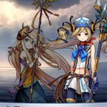 暴走少女と一つ目幻獣の島 NO.2:ネグラで三兄弟と決戦、キマリスが仲間に