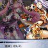 サキュバス(バースト)のキャラストーリー:町の少女と野良猫、運命と選択、それぞれの選んだ結果