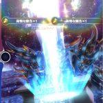 大幻獣ジャガーノート NをウェパルB主体のハイドロボムで攻略!