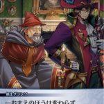 イポス(カウンター)のキャラストーリー 前半まとめ&感想:傭兵団に加わった少年、領主からの依頼、盗賊団との交渉