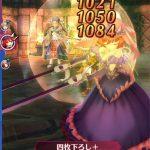 魔獅子と聖女と吸血鬼 EX-1 試練・憤怒を率いる者をアスモデウス主体で金冠攻略!