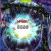 変貌貝姫リリィ EXをバルバトスLで毒を無効化しつつニバスで攻略!ゾンビ化できるオーブ レイジファントムが大活躍