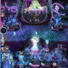 真珠姫ルゥルゥ EXをアスモデウス主体で金冠攻略!火属性ダメージ軽減なんか知らん!
