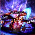 レイガンベレット 討伐 EXをアガリアレプトBをリーダーにして金冠攻略!捕獲にもチャレンジ!