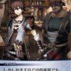 フォカロル(ラッシュ)のキャラストーリー感想:エクス・マキナの修復、新武器の作成、再召喚