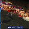 サバト召喚で追加9回召喚&E2-3 試練・カカオを求める乙女をブネで攻略!