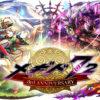 3周年イベントの内容が公開!魔宝石の配布も大盤振る舞い&魔宴召喚ラッシュ!