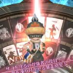 イベント「暴走児バラキエル!」を進める 5-3を突破してバラキエルGET!